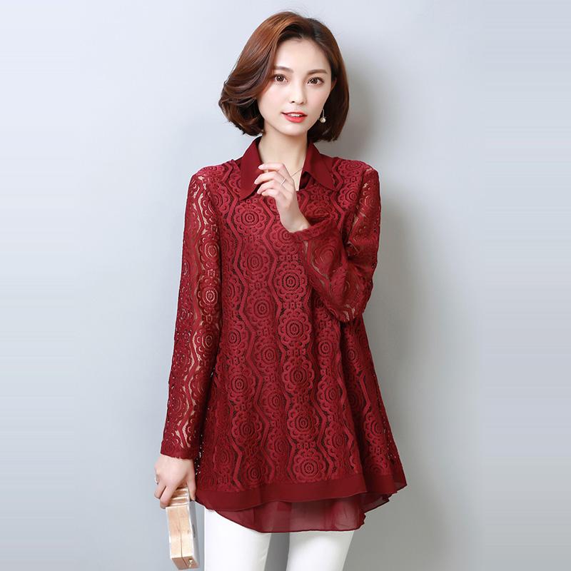 【货到付款】长袖蕾丝衫两件套女装优惠券