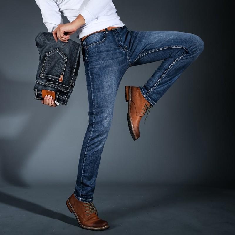 新款弹力男式修身小脚青年休闲牛仔裤优惠券